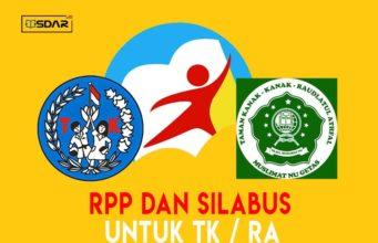 rpp dan silabus untuk tk atau ra