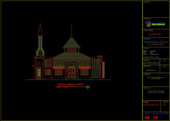 tampak samping kanan masjid al-mubaraqah