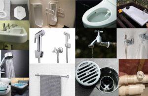 jenis sanitair beserta fungsinya